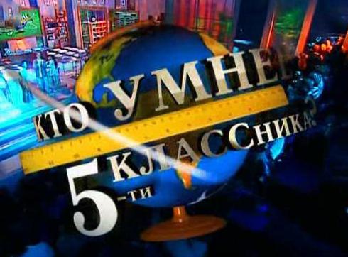 KU5kl_logo