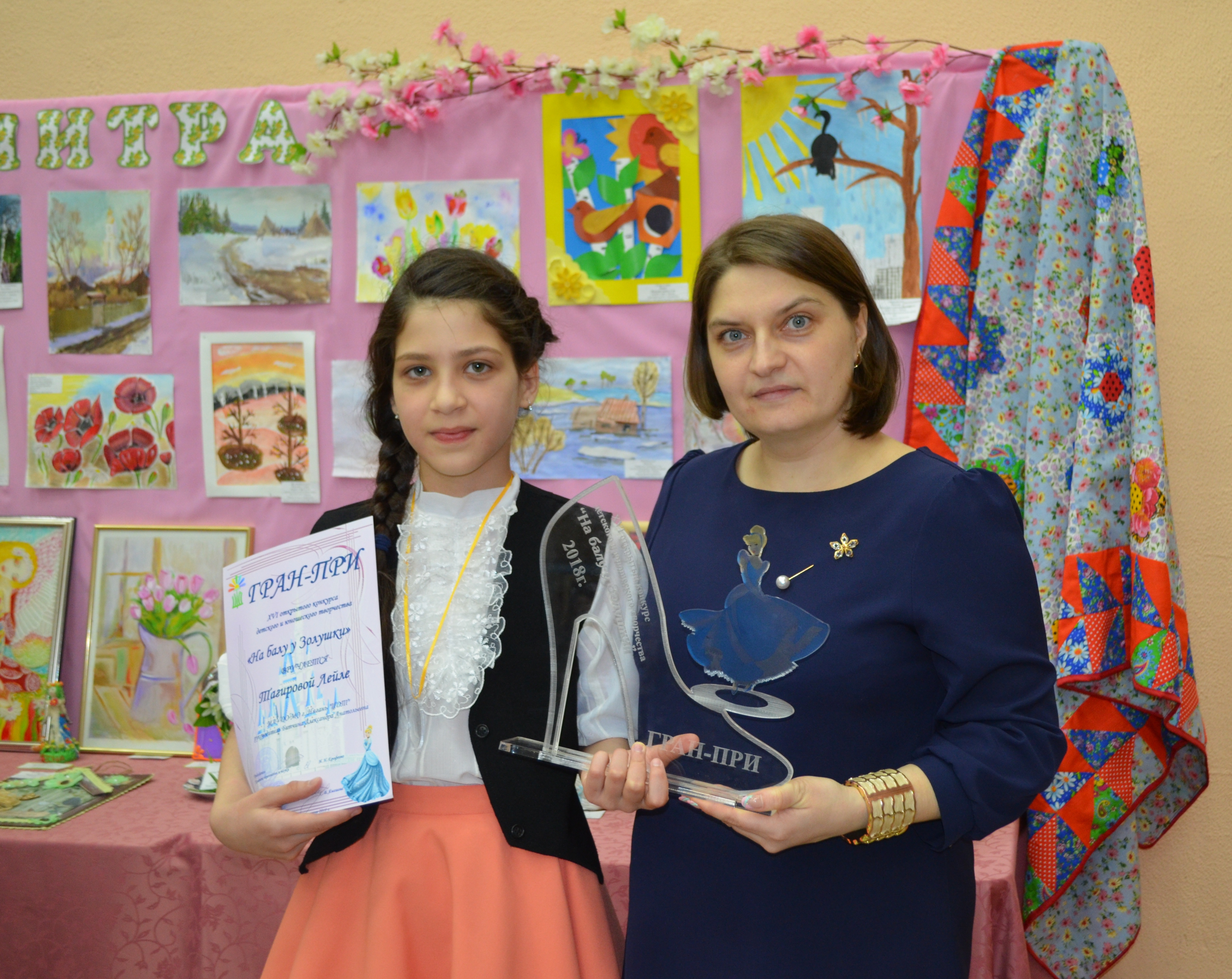 А. А. Битчина и Тагирова Лейла