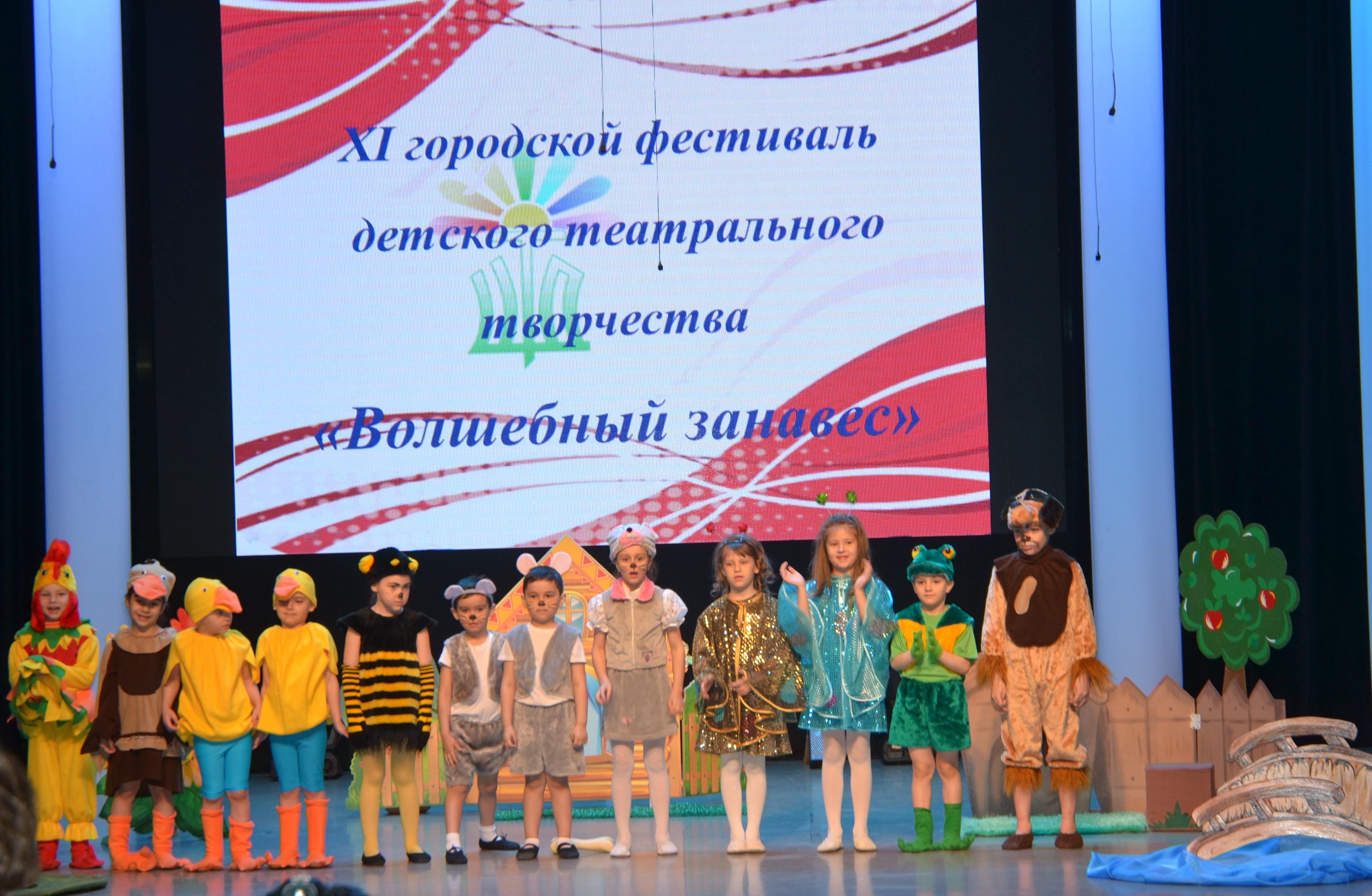 Детская театральная студия «Лукоморье» (2)