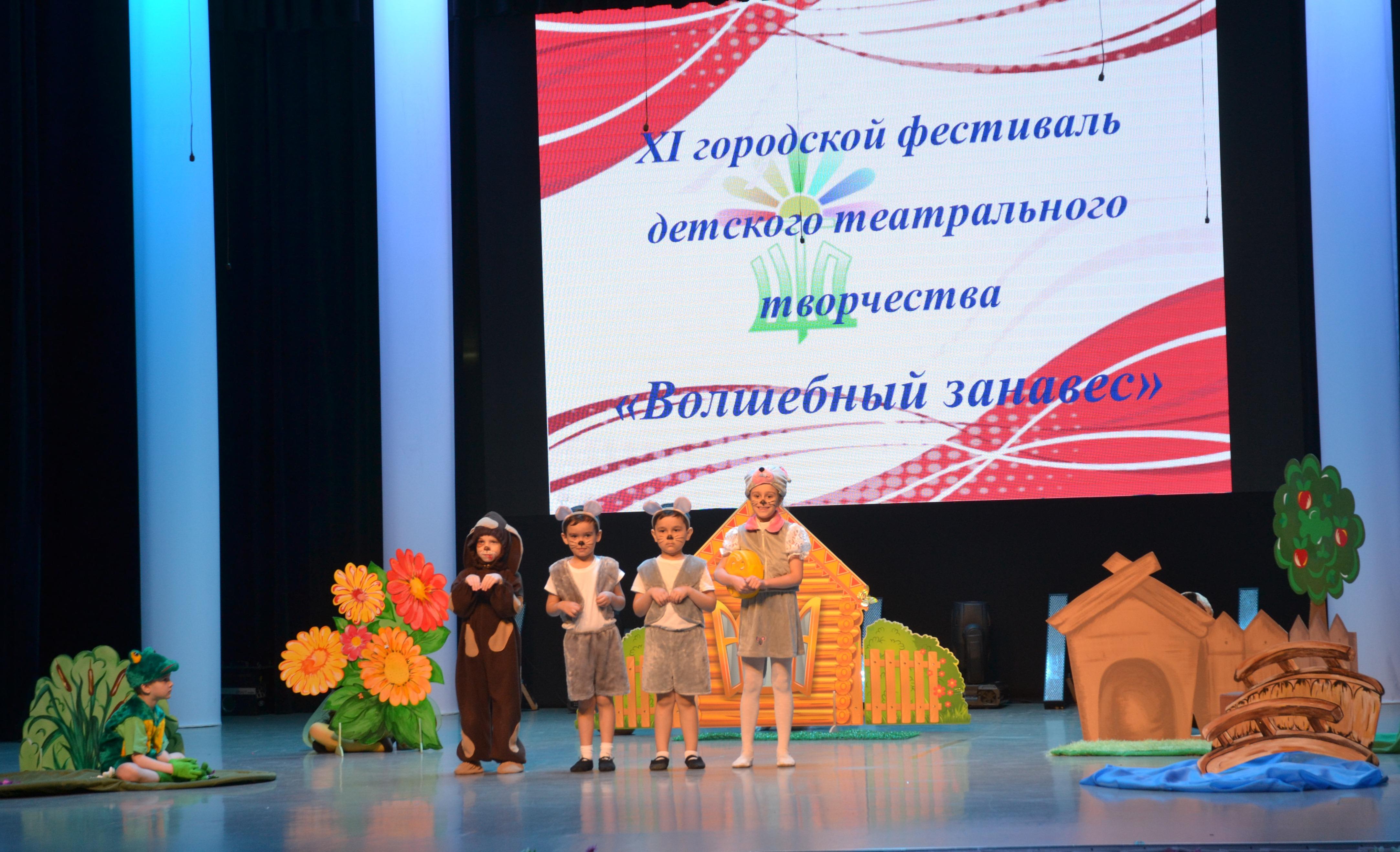 Детская театральная студия «Лукоморье»