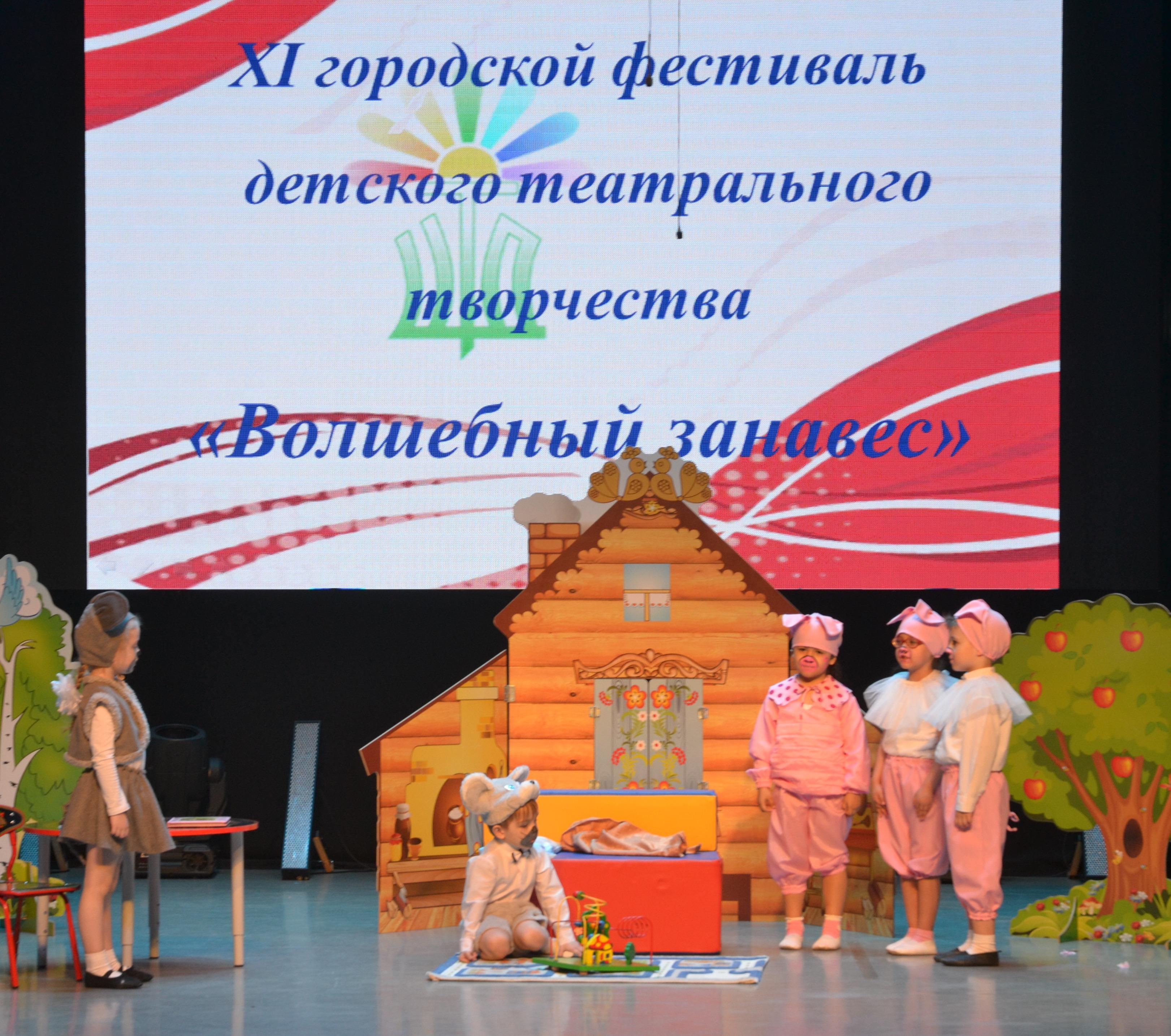 Коллектив Калинка